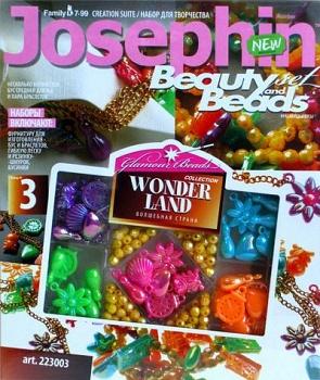 """Набор для создания украшений """"Josephine. Бусы. Набор №3. Волшебная страна"""" (Фантазёр 223003)"""