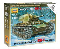 """Сборная модель """"Великая Отечественная. Советский тяжелый танк КВ-1 1940"""""""