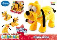 """Мягкая игрушка """"Disney. Плуто"""""""