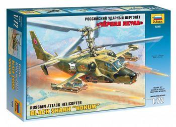 """Сборная модель """"Российский ударный вертолет Ка-50 """"Черная акула"""" (Звезда 7216)"""