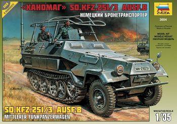 "Сборная модель ""Немецкий бронетранспортер SD.KFZ.251/3 AUSF B ""Ханомаг"" (Звезда 3604)"