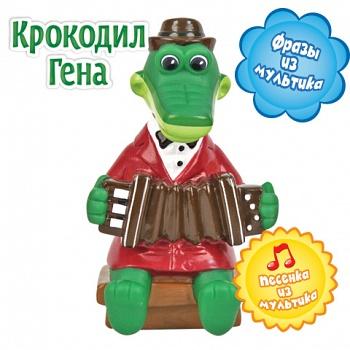 """Пластизоль """"Союзмультфильм. Крокодил Гена"""" (GT7775)"""