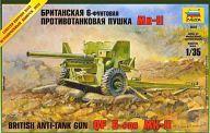 """Сборная модель """"Британская 6-футовая ПТ пушка Мк-II"""""""