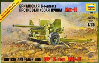 """Сборная модель """"Британская 6-футовая ПТ пушка Мк-II"""" (Звезда 3518)"""