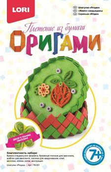 """Набор для плетения из бумаги """"Оригами. Шкатулка Ягодка"""" (Lori Пб-001)"""
