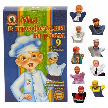 """Домашний кукольный театр """"Мы в профессии играем"""" (Русский стиль 11214)"""