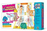 """Говорящий плакат """"Говорящая анатомия"""""""