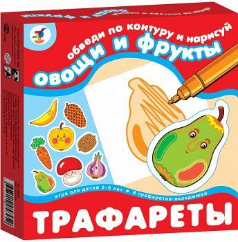 """Развивающая настольная игра """"Трафареты. Овощи и фрукты"""" (Дрофа 1364)"""
