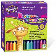 """Восковые карандаши """"Треугольная форма"""" (24 цвета)"""