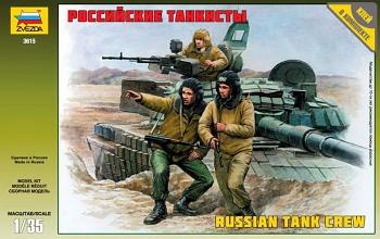 """Сборная модель """"Российские танкисты"""" (Звезда 3615)"""