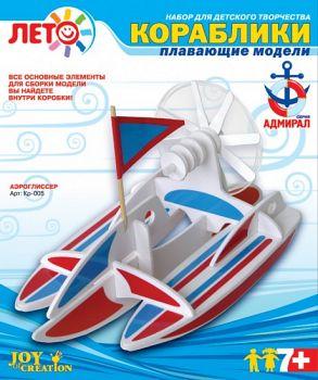 """Сборная плавающая модель """"Кораблики. Аэроглиссер"""" (Lori Кр-005)"""
