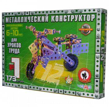 Металлический конструктор для уроков труда №1 (Русский стиль 05060)