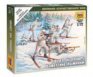 """Набор миниатюр """"Великая Отечественная. Советские лыжники"""""""
