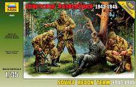 """Сборная модель """"Советские разведчики 1943-1945"""""""