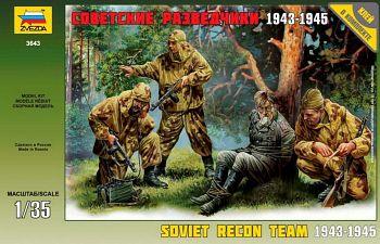 """Сборная модель """"Советские разведчики 1943-1945"""" (Звезда 3643)"""