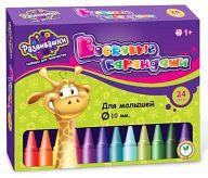 Восковые карандаши (24 цвета)