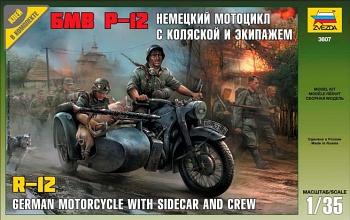 """Сборная модель """"Немецкий мотоцикл с коляской и экипажем БМВ Р-12"""" (Звезда 3607)"""