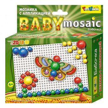 "Мозаика с аппликацией ""Baby Mosaic. Бабочка"" (ToysUnion 00-011)"