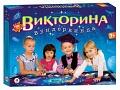 """Настольная игра """"Викторина вундеркинда"""""""