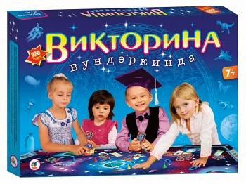 """Настольная игра """"Викторина вундеркинда"""" (Дрофа 2580)"""