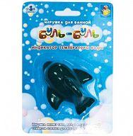 """Игрушка для ванны """"Буль-Буль. Дельфин"""""""