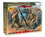 """Набор миниатюр """"Великая Отечественная. Советский 82-мм миномет с расчетом"""""""