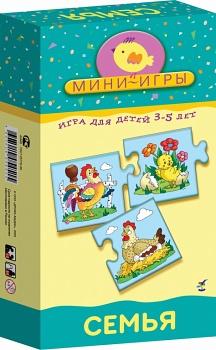 "Пазл ""Мини-игры. Семья"" (Дрофа 1153)"