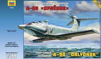 """Сборная модель """"Транспортно-десантный экраноплан А-90 """"Орлёнок"""" (Звезда 7016)"""