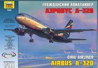 """Сборная модель """"Гражданский авиалайнер Аэробус А-320"""""""