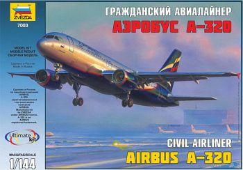 """Сборная модель """"Гражданский авиалайнер Аэробус А-320"""" (Звезда 7003)"""