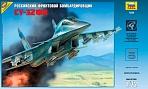 """Сборная модель """"Подарочный набор. Российский фронтовой бомбардировщик Су-32ФН"""""""
