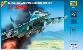 """Сборная модель """"Подарочный набор. Российский фронтовой бомбардировщик Су-32ФН"""" (Звезда 7250PN)"""