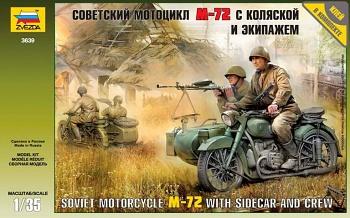 """Сборная модель """"Советский мотоцикл М-72 с коляской и экипажем"""" (Звезда 3639)"""