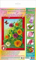 """Набор для изготовления картины """"Вальс цветов. Садовые розы"""""""