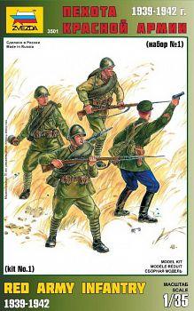 """Сборная модель """"Пехота красной армии. Набор №1"""" (Звезда 3501)"""