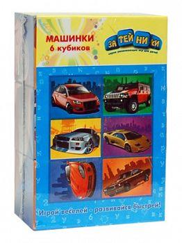 """Деревянные кубики """"Машинки"""" (Затейники GT2355-2N)"""