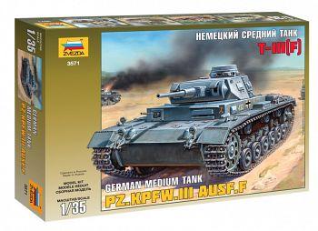 """Сборная модель """"Немецкий средний танк T-III F"""" (Звезда 3571)"""