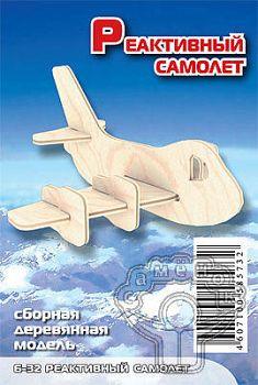 """Сборная деревянная модель """"Реактивный самолет"""" (МДИ Б32)"""
