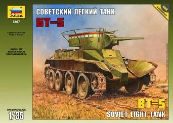 """Сборная модель """"Советский лёгкий танк БТ-5"""" (Звезда 3507)"""