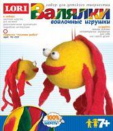 """Войлочная игрушка """"Валялки. Подвеска Золотая рыбка"""""""