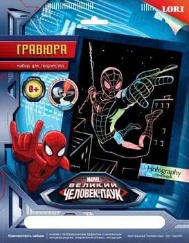 """Гравюра с голографическим эффектом """"Marvel. Бесстрашный Человек-паук"""" (Lori Грд-055)"""