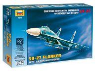 """Сборная модель """"Советский истребитель завоевания превосходства в воздухе Су-27"""""""