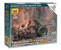 """Набор миниатюр """"Великая Отечественная. Немецкая противотанковая пушка Пак-36 с расчетом"""""""