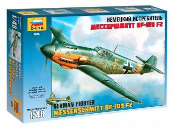 """Сборная модель """"Немецкий истребитель BF-109 F2 """"Мессершмитт"""" (Звезда 4802)"""