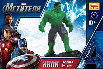 """Сборная модель """"Marvel. Мстители. Халк"""" (Звезда 2035)"""