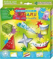 """Набор для складывания фигурок """"Оригами для мальчишек"""""""