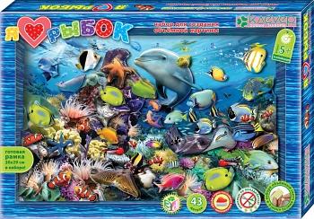 """Набор для создания объемной картины """"Я люблю рыбок"""" (Клевер АБ 21-116)"""