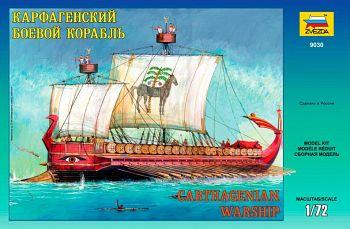 """Сборная модель """"Карфагенский боевой корабль"""" (Звезда 9030)"""