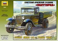 """Сборная модель """"Советский армейский грузовик ГАЗ-АА """"Полуторка"""""""