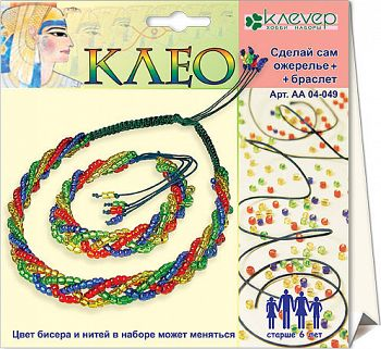"""Набор для изготовления комплекта """"Клео. Ожерелье и браслет"""" (Клевер АА 04-049)"""